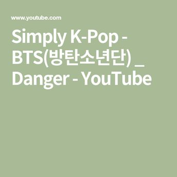 Recently shared danger bts ideas & danger bts pictures • pikove