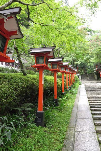 Kurama, Kyoto