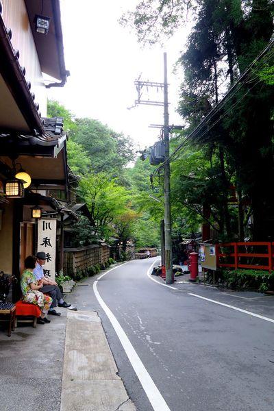 Streets of Kibune, J