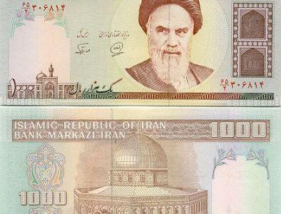 United Against Nuclear Iran Uaniran