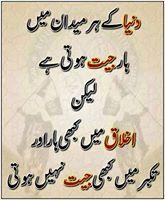 Sultan Majeedtoufeeq0901 On Pinterest