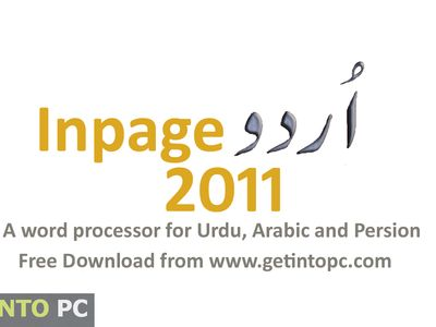 Inpage 2010 Professional Free Download