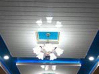 Contoh Gambar Plafon Pvc  grosir plafon pvc madiun setiaplafonpvc di pinterest