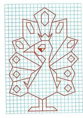 Resultado De Imagen De Dibujos Con Cuadricula Para Preescolar Dibujos En Cuadricula Cuadricula Para Dibujar Cuadricula