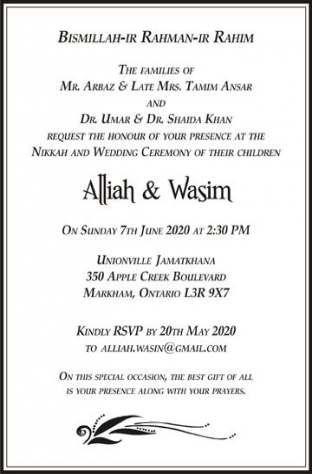 wedding card wording muslim 38 trendy