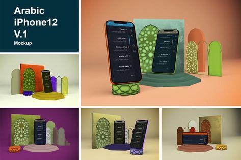Arabic iPhone 12 V.1 by QalebStudio on Envato Elements