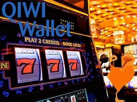 Как с кошелька пополнить игровые автоматы играть азартные слоты онлайн бесплатно