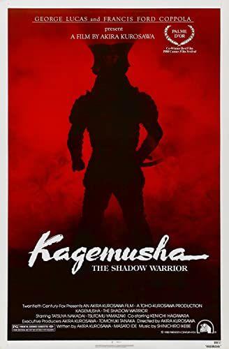 Kagemusha 1980 Shadow Warrior Movie Posters Japanese Film