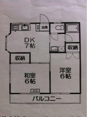 見にくい 醜い 画像でごめんなさい D 2dkの我が家の間取り 家具配置バージョンです 南向きの角 間取り 古いアパート 白い棚