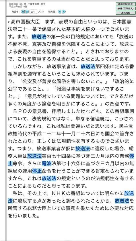 こたつ ぬこ twitter Amazon.co.jp: こたつ