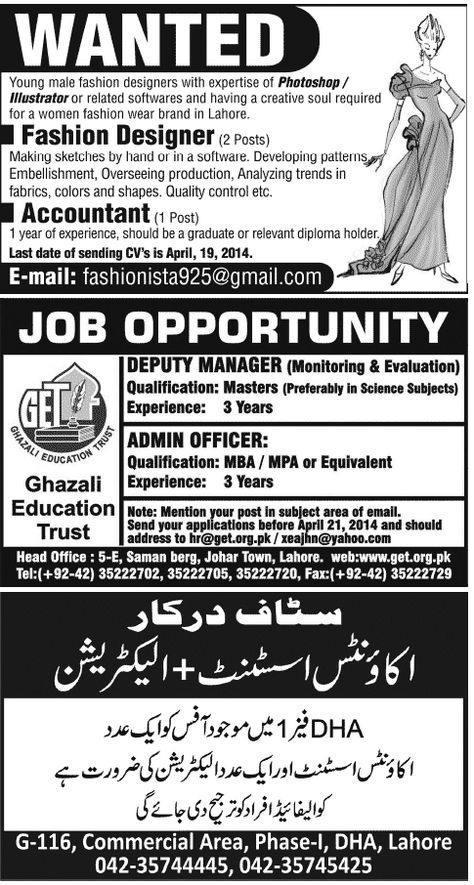 Fashion Designer Accountant Jobs In Lahore Mens Designer Fashion Accounting Jobs Fashion Design