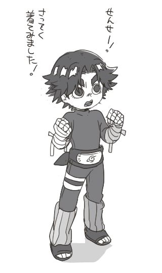 Rock Lee #Naruto                                                                                                                                                                                 More