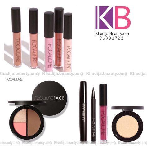 معلومات عن الاإعلان ماركة Focallure السنغافورية للميكب الصالحه للإستخدام اليومي والمناسبات وبأسعار مغرية مصنوعه من مواد ع Beauty Stuff To Buy Blush