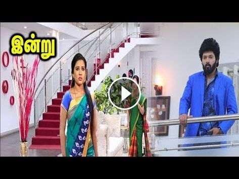 Hip Hop Starship ⁓ These Sembaruthi Serial Promo Today