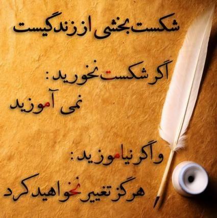 متن و پیام تبریک ازدواج به دوست و رفیق عکس نوشته پیوندتان مبارک Cool Words Text Arabic Calligraphy