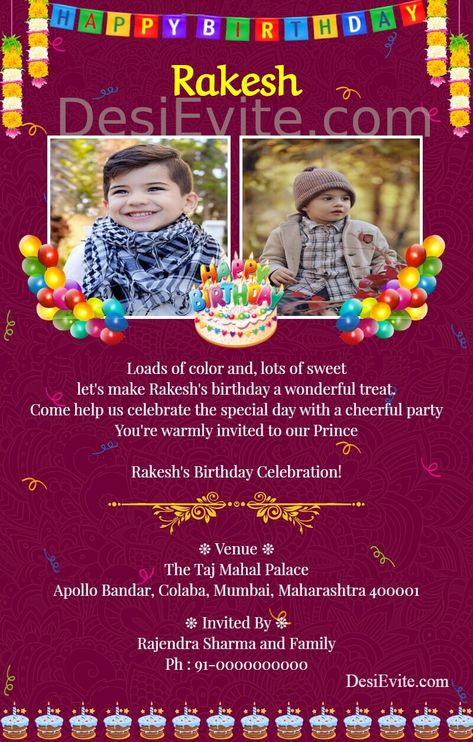 Indian Western Birthday Invitation Card