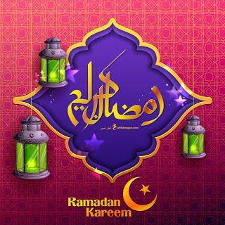 اجمل الصور رمضان كريم 2021 شارك بوستات رمضان كريم Ramadan Kareem Ramadan Ice Bear We Bare Bears