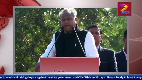 Rajasthan government will not implement NRC and CAA: Ashok Gehlot