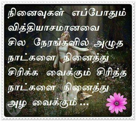 Gandhimathi Mathigandhi253 On Pinterest