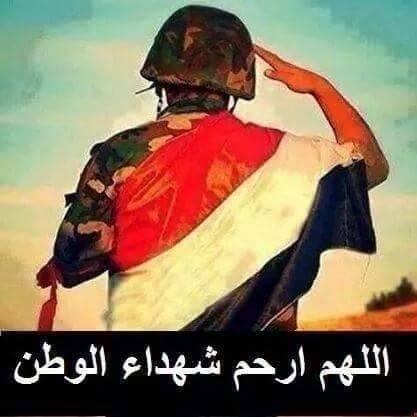 May They Rest In Peace Army Wallpaper Egypt Egyptian