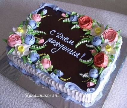 26 Ideas Cake Decorating Ideas Square Flower Cake With Images