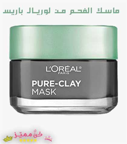 قناع الفحم الكوري الاسود للرؤوس السوداء و الوجه التحضير و الاستخدامات و السعر Korean Black And Black Hea Pure Clay Mask Pure Products Charcoal Mask