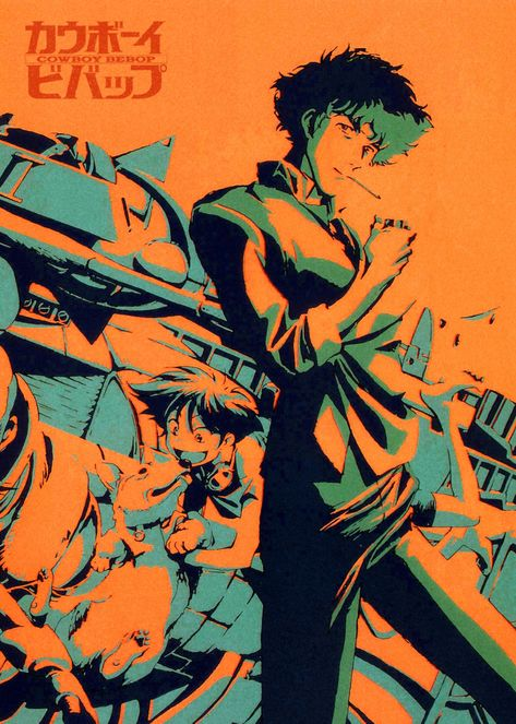 'Anime Vintage Cowboy Bebop' Metal Poster Print - Team Awesome | Displate