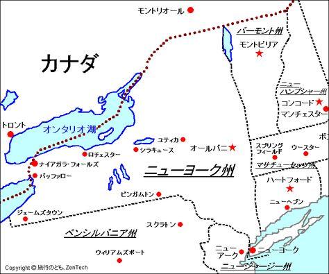 ニューヨーク州 地図 | 地図, ニューヨーク州, 旅行