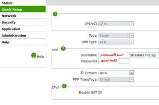 كيفية الدخول على الراوتر Te Data والحصول على اسم المستخدم وكلمة المرور Router Network Security Networking