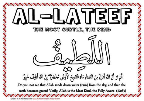 List of Pinterest 99 names of allah kids god pictures
