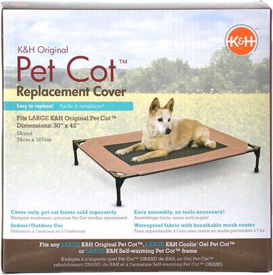 Pin On Cot Cover