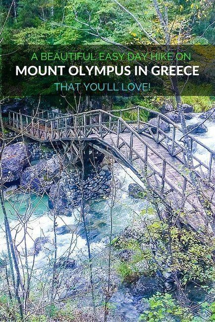 Mount Olympus in Greece: A Beautiful Easy Day Hike
