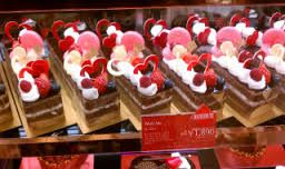 A Touch Of France In Japan 💖Valentineu0027s Day Cakes 💖「バレンタインデーケーキ」