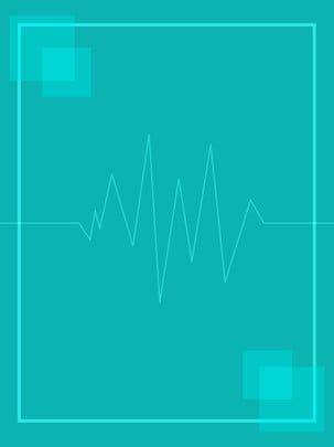 خلفيات كرتونية طبية Medical Wallpaper Nursing Wallpaper Cute Cartoon Wallpapers