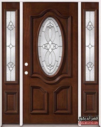 ابواب منازل اشكال ابواب خشب داخلية وخارجية للشقق قصر الديكور Door Glass Design Wood Front Entry Doors Wood Doors