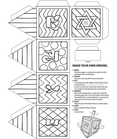 Make Your Own Dreidel Coloring Page Crayola Com Kids Crafts
