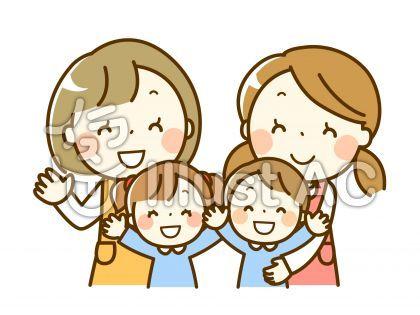 保育士さんと子供たちイラスト No 1478115 無料イラストなら イラストac イラスト 人物 イラスト 無料 イラスト