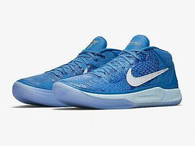 Ad(eBay Url) Nike Kobe A.D Mid 'DeMar