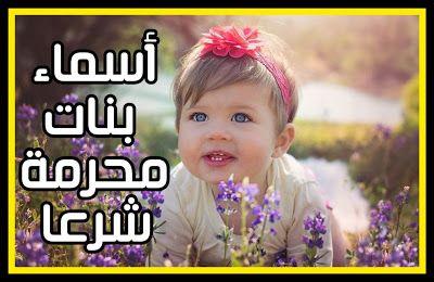 راقية 10 أسماء بنات محرمة شرعا Necklace