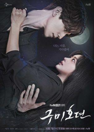 موقع Aradrama مشاهدة المسلسلات الكورية واليابانية والآسيوية بالعربي Korean Drama New Korean Drama Lee Dong Wook