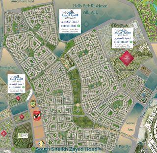تعرف على منطقة بيت الوطن التجمع القاهرة الجديدة ومميزات وطريق الوصول Map Map Screenshot Screenshots
