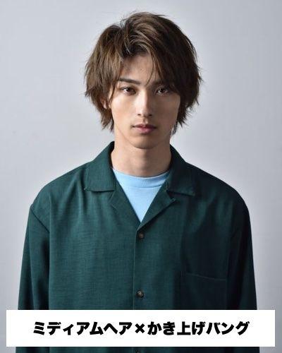 横浜流星の髪型をすべて網羅 名前やセット方法まで解説 最新版 ヘアスタイルマガジン 横浜流星 髪型 ヘアスタイル