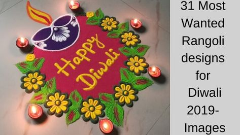 31 Most Wanted Rangoli designs for Diwali 2019- Images