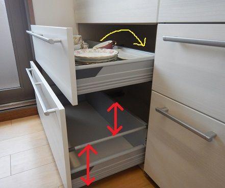 リクシル アレスタの収納ユニットを上手に選んでキッチンのカップボード 背面収納 完成 リビング キッチン アレスタ キッチン 収納 引き出し