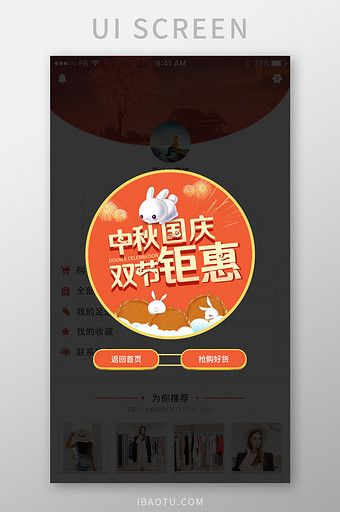 Pin On Mid Autumn Poster