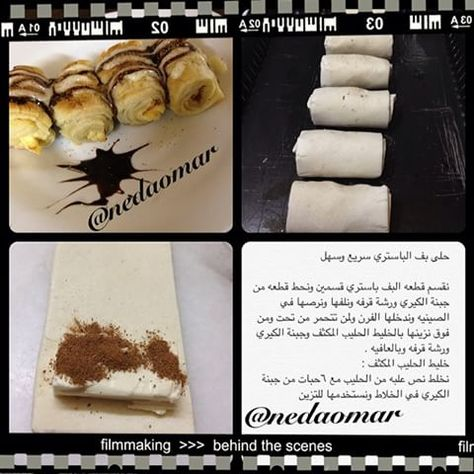 Nado Nedaomar Instagram Photos And Videos Food Instagram Photo Pastry