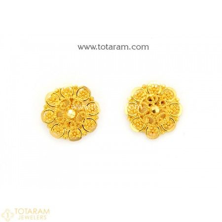 1f8b9e69a 22K Gold Earrings for Women - 235-GER7954 - Buy this Latest Indian Gold  Jewelry Design in 3.200 Grams for a low price of $220.80