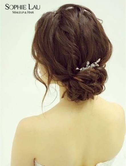 39 Trendy Wedding Hairstyles With Veil Asian Bun Updo Short Wedding Hair Hair Styles Bride Hairstyles