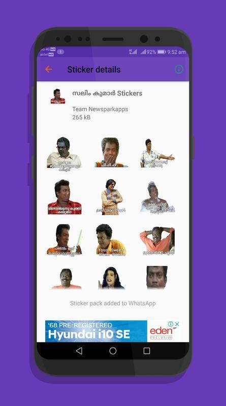 Malayalam Whatsapp Stickers Apk Download Sticker Download Sticker App Funny Stickers