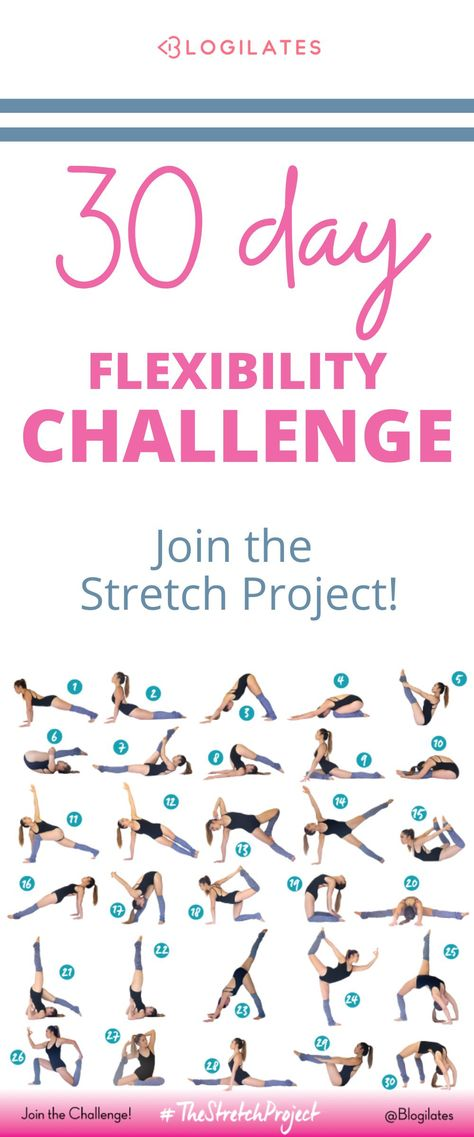 Learn how to do the splits and improve your flexibility with this 30 day flexibility challenge through the STretch Project! Check out Blogilates.com for more details and to download the free calendar! Flexibility Challenge, Stretching Exercises For Flexibility, Flexibility Dance, Stretching For Dancers, How To Improve Flexibility, Flexibility Training, Stretch Challenge, Month Workout Challenge, 30 Day Splits Challenge
